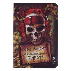 """Обложка для паспорта """"Благородный пират"""""""