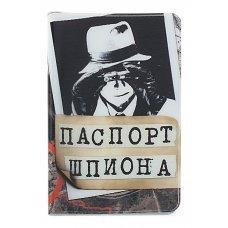 """Обложка для паспорта """"Для шпиона"""""""