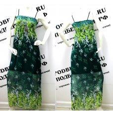 Длинное зеленое платье-трансформер
