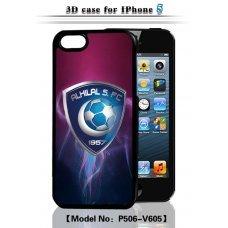 "3D накладка ""Alhilal"" для Apple iPhone 5 / 5S"
