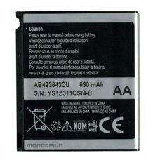 Аккумулятор Samsung AB423643CU