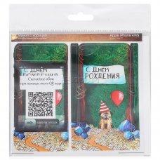 Виниловая наклейка с корицей С Днем Рождения для Apple iPhone 4 / 4S (2 стороны)